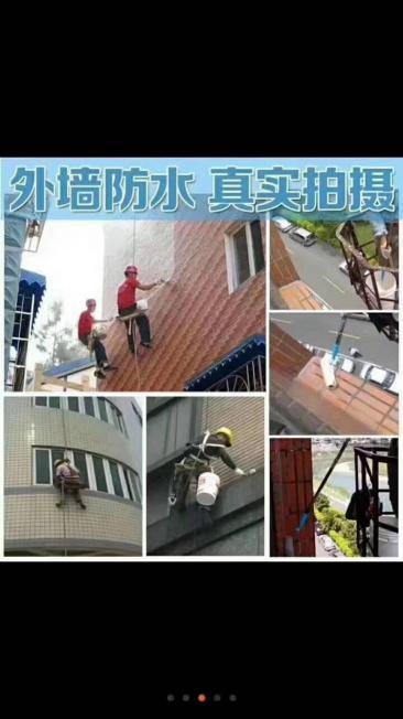 桂林防水质量哪家好