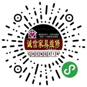 深圳红木家具、真皮沙发保养知识
