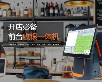 广州餐饮管理软件优点