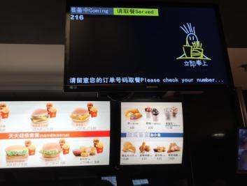 广州点菜系统 操作权限分明 授权灵活
