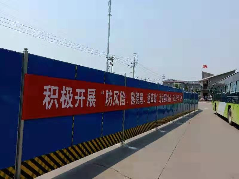 北京新型夹心围挡出售