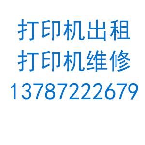 长沙慧悦办公设备有限公司