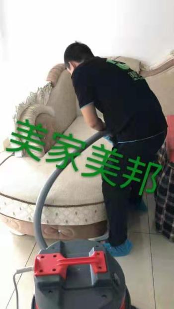 惠州新房开荒保洁