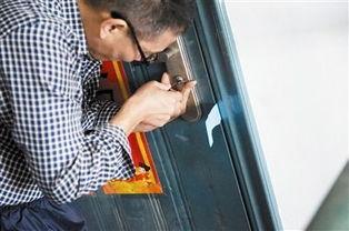 兰山开锁之如何判断锁具的质量