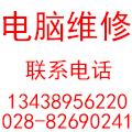 温江首座电脑超市