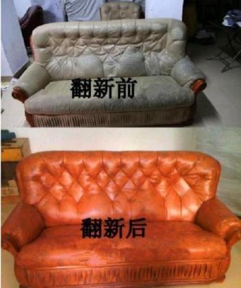 沙发翻新关于专业皮革护理知识