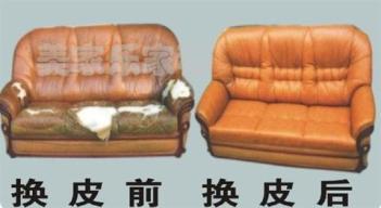 广东河源沙发翻新技术精湛