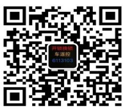 荆州沙市天艺开锁