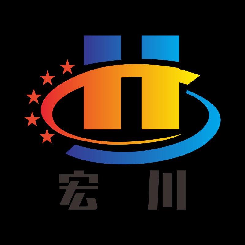 青岛宏川橡胶有限公司