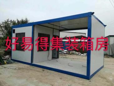 江门住人集装箱安装结构材料
