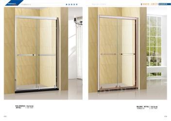 哈尔滨质量可靠的淋浴屏