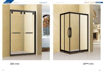 淋浴屏使用标准