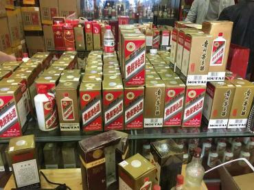 海南茅台酒回收 辨别干邑酒较常见的几种方法