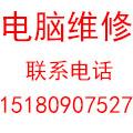 邵阳日恒网络信息技术有限公司