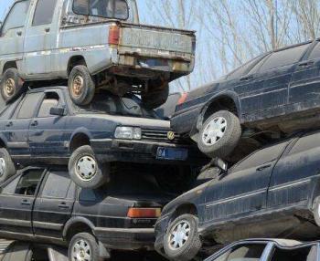 免费咨询与免费上门评估报废汽车相关业务