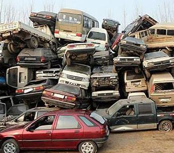 南京报废汽车回收 上门回收 免费上门拖车