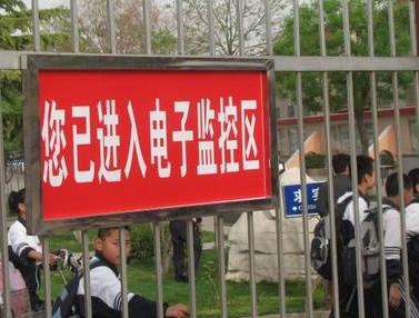 锦州视频监控安装