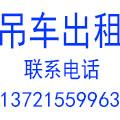 贵州贵华兄弟机械设备租赁有限公司