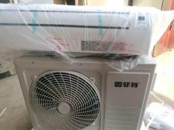 雪菲特空调出售安装步骤