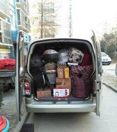 惠州同城搬家搬迁注意事项