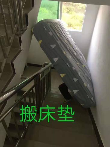 惠州不会报低价接单子坐地起价的搬家公司