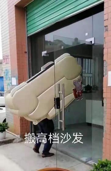 惠州市专业搬家搬运
