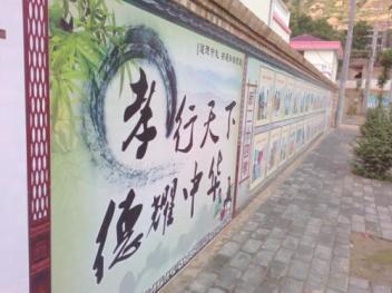 宁波宣传公益文化墙