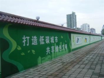 余姚文化墙绿色环保