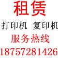 德清县展德办公设备有限公司