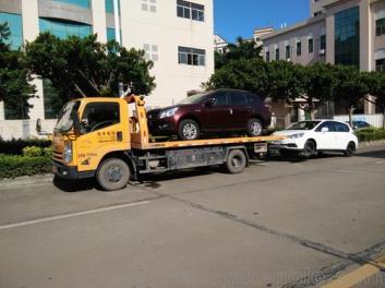 齐齐哈尔市正规道路救援