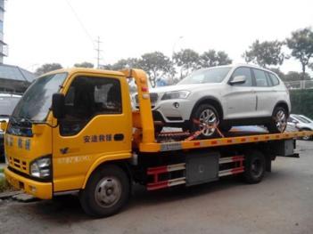 齐齐哈尔市安全可靠的汽车救援服务