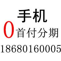 中山市港口镇佳航通讯行