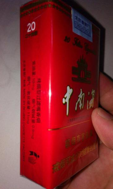 贵阳烟酒回收公司哪家好?