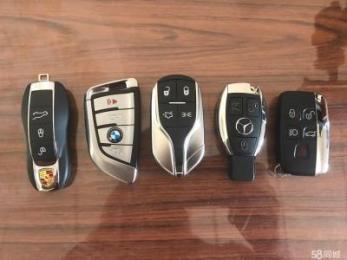 揭西配汽车钥匙有哪种情况