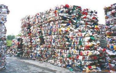 昆山塑料回收、废钢铁收回处理办法