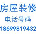 喀什东铭装饰设计有限公司