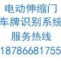 贵州鸿宇泰来科技有限公司