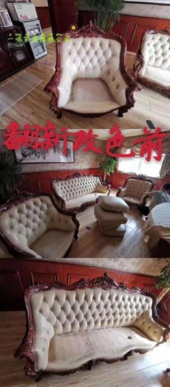 沙发翻新后的日常护理