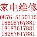 云南广南卓新电器服务有限公司