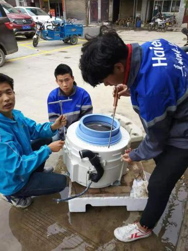 广南首选家电维修公司