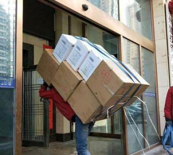 长沙岳麓区天地搬家公司拥有专业的搬家队伍