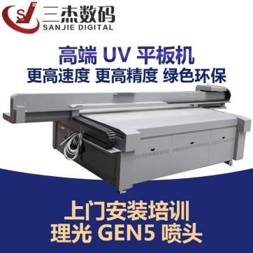 沈阳广告店设备,uv不锈钢印刷机高品质