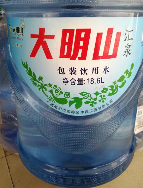 南宁市峰博桶装水经验部