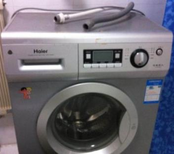 广元家用洗衣机维修服务