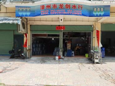 漳州送水公司告诉你饮水健康小细节