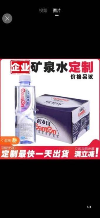漳州品牌水配送告诉你天冷后怎么喝水才健康