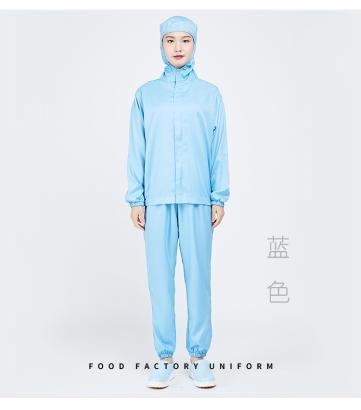 食品厂工作服食品车间工服套装连帽车间专用防尘服白色吸汗透气