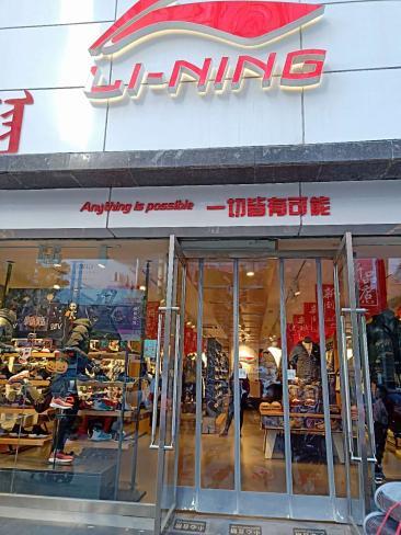 朝阳区奥发鑫利棉门帘厂家的产品分类和用途