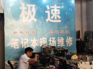 萍乡电脑组装维修