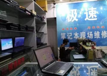萍乡电脑维修/硬盘/U盘数据恢复